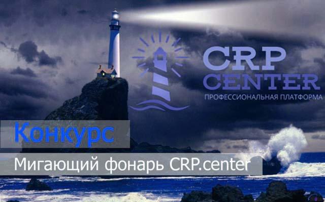 crp center - платформа для заработка денег в интернете