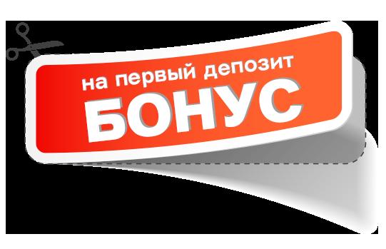 Брокер бинарных опционов OlympTrade
