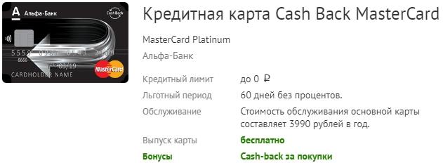 Кредитная карта мгновенной выдачи онлайн