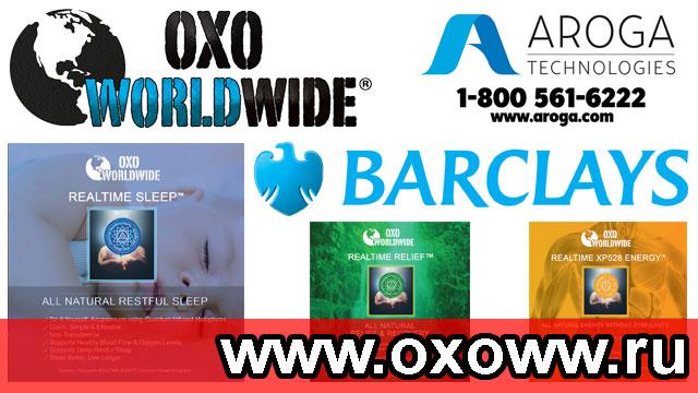 OXOWW - млм компания oxo worldwide работает в 180 странах