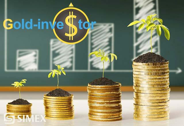 Зачисление дивидендов SIMEX