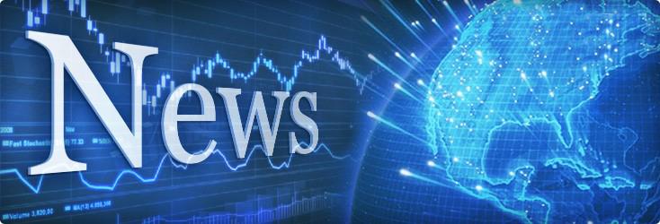 торговли по новостям