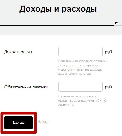 онлайн кредит до 1000000 тенге