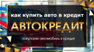 Кубань кредит армавир режим работы