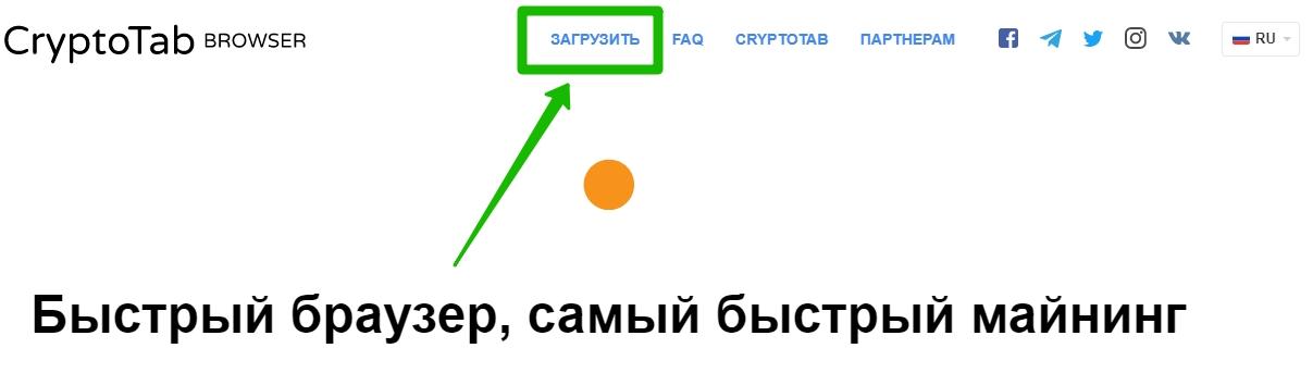 Простой способ майнинга Bitcoin