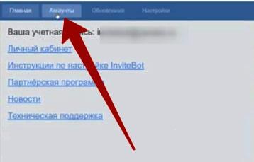 клиенты инстаграм - лайкинг новостей